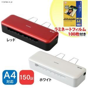 文具・オフィスサプライ ラミネーター Y-HSL-A44-R/W|office-kagg