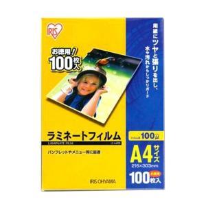 文具・オフィスサプライ ラミネーター Y-LZA-A4100|office-kagg