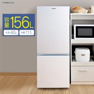 電化製品 冷蔵庫 Y-AF156-WE|office-kagg