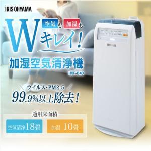 電化製品 加湿空気清浄機 Y-HXF-B40|office-kagg