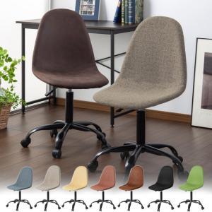 ダイニングチェア 回転 デザインチェア オフィスチェア カフェ チェア おしゃれ 食卓用 シンプル ...