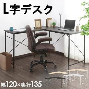 パソコンデスク L字 木製デスク デスク おしゃれ ゲーミング テレワーク 在宅勤務 コンパクト  ...