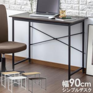 パソコンデスク ゲーミング 木製デスク デスク W900 テレワーク 在宅勤務 コンパクト 省スペー...