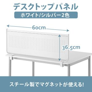 スチール製でマグネットが使える! (YS-123)  ■サイズ  W598 xD49 xH365mm...