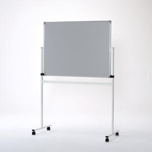 【送料無料】ホワイトボード/ 幅1200mm/両面/回転/プロジェクター対応/グレイボード/キャスター付き