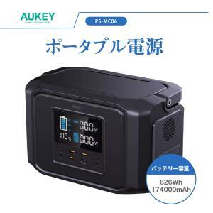 AUKEY(オーキー) ポータブル電源 PS-MC06 626Wh