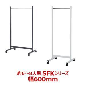サイズ:W600×D561×H1615 フレーム:スチールメラミン焼付塗装 / ホワイト・ブラック(...