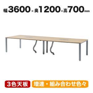 サイズ:W3600×D1200×H700 天板:16mm厚 / パーティクルボード+低圧メラミン 配...