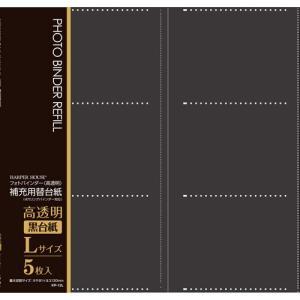 ■台紙サイズ:縦290×横300mm ■ポケットサイズ:縦91×横130mm ■カラー:黒 ■片面6...