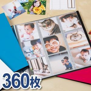 フォトアルバム<高透明>ましかくサイズ写真 大容量360枚収容 9面 KP-8936 セキセイ まし...