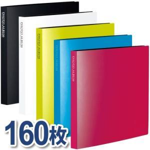 ■カラー:5色(ブルー・ピンク・ライトグリーン・ブラック・ホワイト) ■本体サイズ:縦210×横22...
