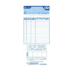 タイムカード ER-S 100枚入 マックスの関連商品10