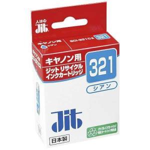 リサイクルインク JIT-C321C ジットセレモニー
