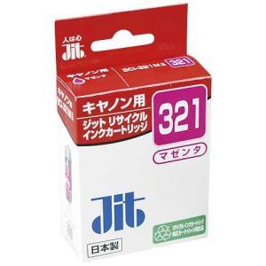 リサイクルインク JIT-C321M ジットセレモニー