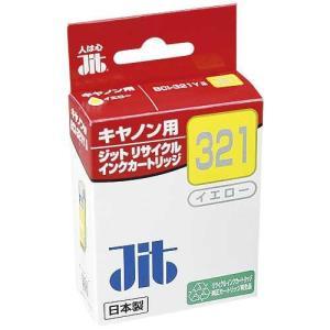 リサイクルインク JIT-C321Y ジットセレモニー