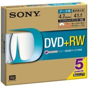 DVD+RW 5DPW47HPS 5枚 SONYの関連商品6