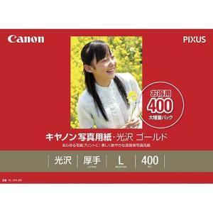 △写真紙 光沢ゴールド GL-101L400 ...の関連商品3