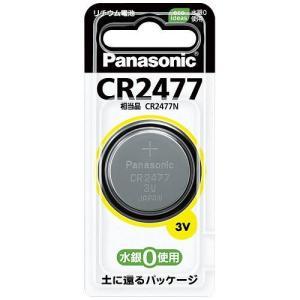 リチウムコイン電池 CR2477 パナソニック