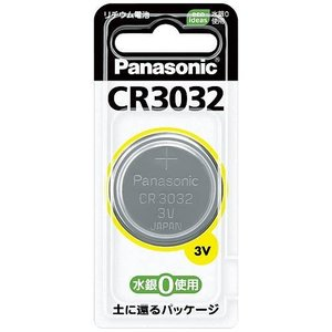リチウムコイン電池 CR3032 パナソニック