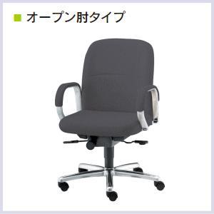 ウチダ 高級チェア EX-200シリーズ オープン肘タイプ EX-200N ローバック 布張り 1-229-202□ 【送料無料】 office