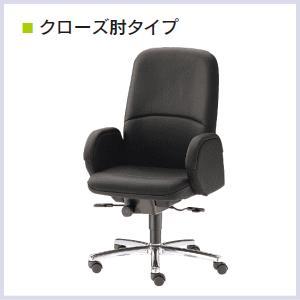 ウチダ 高級チェア EX-200シリーズ クローズ肘タイプ EX-216L ハイバック コラーゲン入りレザー張り 1-229-2160【送料無料】 office