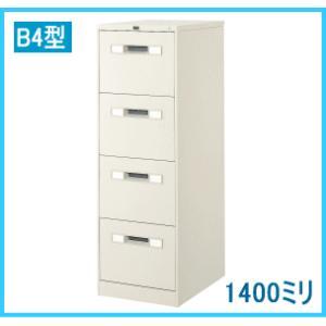 ウチダ ファイルマスター・ファイリングキャビネット B4・4段 W456×D620×H1400ミリ 1-307-0814 【送料無料】|office