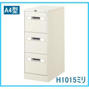 ウチダ ファイルマスター A4・3段 W387×D620×H1015ミリ 1-307-0913【送料無料】|office
