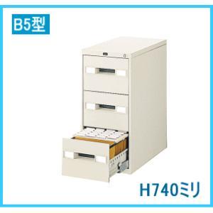 ウチダ ファイルマスター・ファイリングキャビネット B5・3段 W348×D620×H740ミリ 1-307-1813 【送料無料】|office