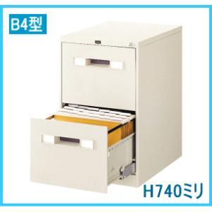 ウチダ ファイルマスター・ファイリングキャビネット B4・2段 W456×D620×H740ミリ 1-307-4812 【送料無料】|office