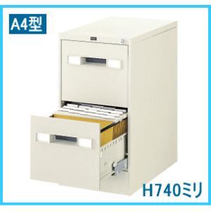 ウチダ ファイルマスター A4・2段 W387×D620×H740ミリ 1-307-4912【送料無料】|office
