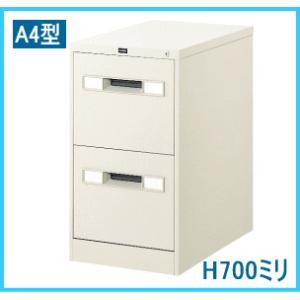 ウチダ ファイルマスター A4・2段 W387×D620×H700ミリ 1-307-7912【送料無料】|office