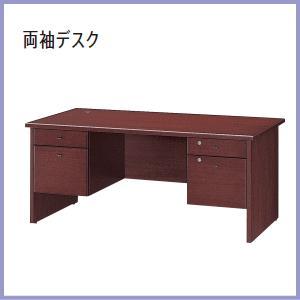 ウチダ 役員室用家具  SVシリーズ 両袖デスク W1600×D800×H700ミリ 1-379-2006 【送料無料】|office