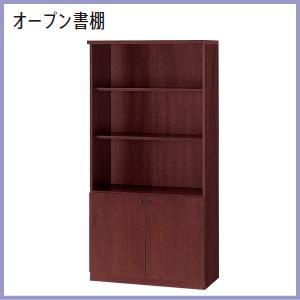 ウチダ 役員室用家具  SVシリーズ オープン書庫 W900×D450×H1800ミリ 1-379-2046 【送料無料】|office