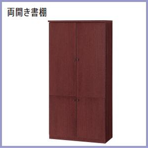 ウチダ 役員室用家具  SVシリーズ 両開き書庫 W900×D450×H1800ミリ 1-379-2056 【送料無料】|office