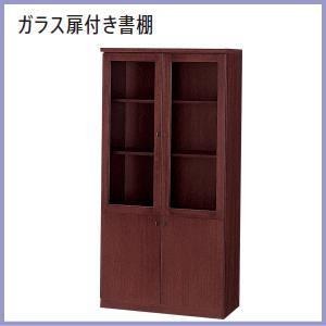 ウチダ 役員室用家具 SVシリーズ ガラス扉付き書棚 W900×D450×H1800ミリ 1-379-2066 【送料無料】|office