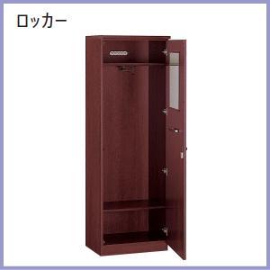 ウチダ 役員室用家具 SVシリーズ ロッカー W600×D450×H1800ミリ 1-379-2076 【送料無料】|office