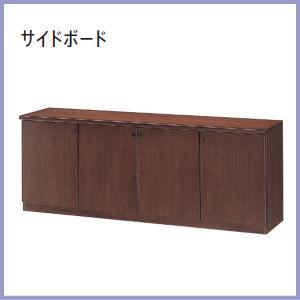 ウチダ 役員室用家具  SVシリーズ サイドボード W1800×D450×H700ミリ 1-379-2086 【送料無料】|office