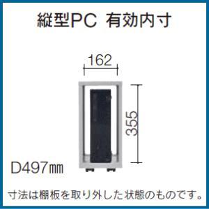 ウチダ  デスク下PCワゴン W200×D500×H420ミリ 5-139-1010 【送料無料】|office