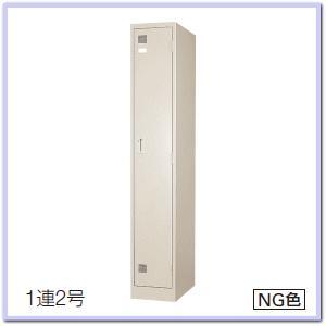ウチダ システムロッカー NG型 1連2号(1人用) W317×D515×H1790ミリ 5-860-5001【送料無料】|office