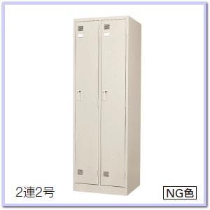 ウチダ システムロッカー NG型 2連2号(2人用) W608×D515×H1790ミリ 5-860-5002 【送料無料】|office
