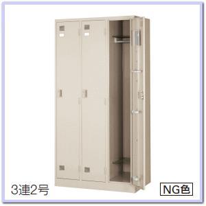 ウチダ システムロッカー NG型 3連2号(3人用) W900×D515×H1790ミリ 5-860-5003【送料無料】|office