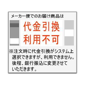 ウチダ システムロッカー NG型 3連2号(3人用) W900×D515×H1790ミリ 5-860-5003【送料無料】|office|03