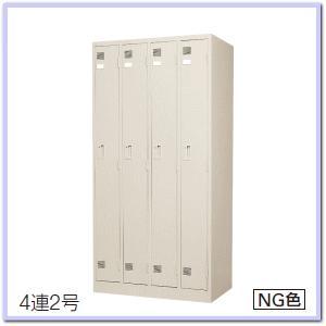 ウチダ システムロッカー NG型 4連2号(4人用) W900×D515×H1790ミリ 5-860-5004【送料無料】|office