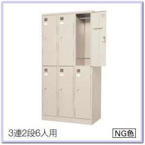 ウチダ システムロッカー NG型 3連2段(6人用) W900×D515×H1790ミリ 5-860-5006【送料無料】|office