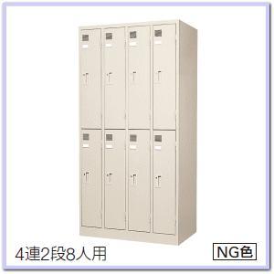 ウチダ システムロッカー NG型 4連2段(8人用) W900×D515×H1790ミリ 5-860-5008 【送料無料】|office