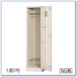 ウチダ システムロッカー NG型 1連3号(1人用) W455×D515×H1790ミリ 5-860-5011【送料無料】|office