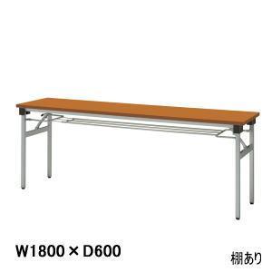 ウチダ 軽量折りたたみテーブルKHシリーズ 棚付き W1800×D600×H700ミリ 6-171-304□ 【送料無料】|office