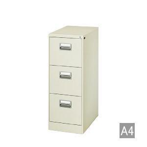 ファイリングキャビネット A4サイズ A4・3段 W387×D620×H1015ミリ A4-3N・A4-3W|office