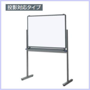 コクヨ 回転ホワイトボード 投影対応タイプ BB-R700シリーズ W1325×D580×H1810ミリ BB-R734WPSN 【送料無料】 office