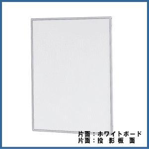 コクヨ 軽量ホワイトボード 片面ホワイトボード・裏面投影板面タイプ W680×D18×H900ミリ BBB-GT32W4S1NN 【送料無料】 office